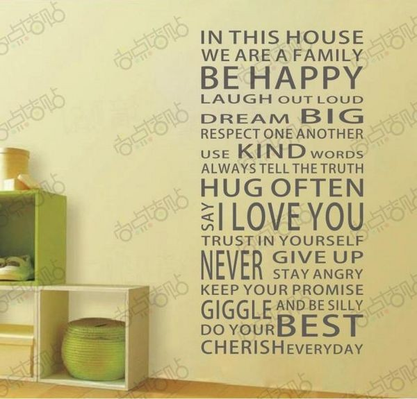 Free shipping Extra Large House Rule Stickers New &Hot Product Wall ...