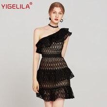 Black Women Knee YIGELILA