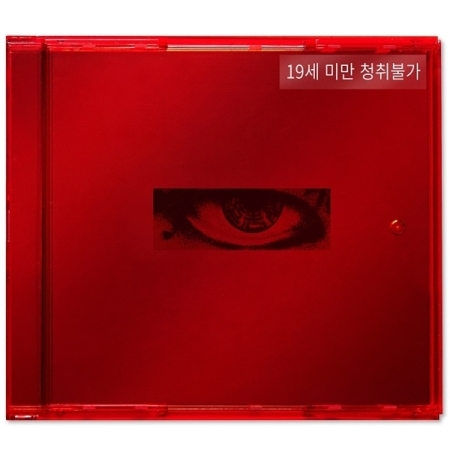 BIGBANG G-DRAGON GD ALBUM - KWON JI YONG NEW ALBUM U-S.B Release date 2017.06.20 bigbang gd g dragon collection one of a kind booklet release date 2013 4 02 kpop