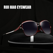 RUI HAO EYEWEAR Brand Fashion Sunglasses Polarized Sunglasses Women Aviator Pilot Sun Glasses oculos de sol KM8116