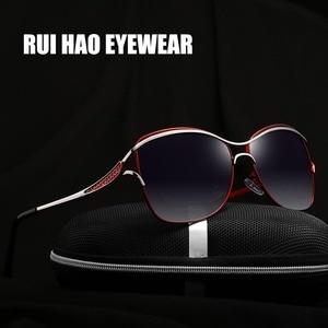 Image 2 - 瑞ハオ眼鏡ブランドファッションサングラス女性偏光サングラスの女性人気のパイロットサングラス oculos デゾル KM8116