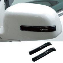 Nowy! Hipersoniczny czarny wyświetlacz tyłu samochodu lusterka boczne etui Bumper Mirror Protector HP-6120, kolizja z tworzywa sztucznego anty, tarcie anty, scratch film