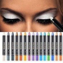 Single Color Eyeshadow Pencil Silver White Eyes Makeup Shadow Stick Cosmetics Eyeshadow Highlighter Glitter Metallic Makeup Tool