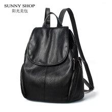 Солнечный магазин повседневные школьные рюкзаки для Дамские туфли из PU искусственной кожи мешок школы моды Bagpack для девочек рюкзаки Vintage рюкзаки черный