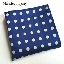 Mantieqingway Polyester Silk Wedding Party Pocket Square Colorful Big Polka Dot Handkerchiefs for Mens Suit Chest Towel 25*25cm