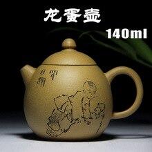 140cc исинский чайник Цзы-Ша ручной работы керамический чайник Дракон яйцо кружка, сосуды для питья китайский чайный набор подарочные чайные наборы
