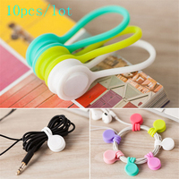 Best Price 10pcs Soft Silicone Magnetic Cable Organizer Key Cord Wire Earphone Storage Holder Clips Cable Winder