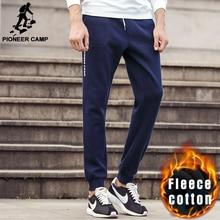 Зимние мужские хлопковые спортивные штаны