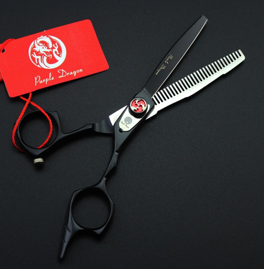 5.5 inch black high-grade hair scissors teeth cut teeth cut back foreign trade section