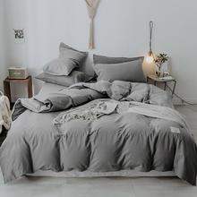 Nowy szary niebieski 100% bawełniana poszewka na kołdrę prześcieradło łóżko zestaw arkuszy 4 sztuk Queen/król Twin rozmiar zestawy pościeli pościel parure de lit