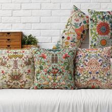 Oriental Chino caliente Throw Pillow Case Cojín Covers Casos Hermosa Elegante Floral de La Flor de Loto Vid Hojas de Ropa De Cama 45×45 30×50
