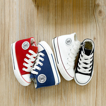 Canvas Shoes Boys Sneakers