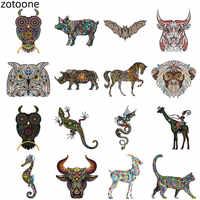 ZOTOONE DIY Applique Der Antike Vintage Tier Eule Eisen auf Transfers Patches für Kleidung Patch Kleidung Gedruckt Fremden Dinge