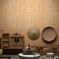 Retro nostalgia and Ancient Egyptian Culture Stone Theme Hotel Wallpaper Ancient Chinese 3D Stereo Background Wallpaper