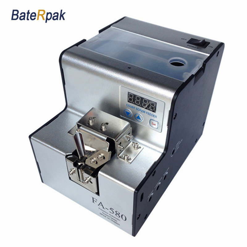 FA-580 BateRpak Precision automatic counting screw feeder,screw counter,automatic screw dispenser, with buzzer alarm. 2pcs precision automatic screw feeder automatic screw dispenser screw arrangement machine with counting function screw counter