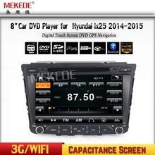 Бесплатная доставка 8 г карта подарок Автомобильная магнитола для Hyundai IX25 поддержка 800 * 480HD емкостный экран GPS навигатор DVD плеер