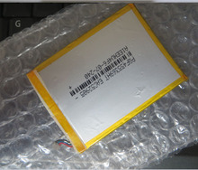 high quality mobile phone battery LI3820T43P3H715345/LI3823T43P3H715345 for ZTE Grand S Flex with good