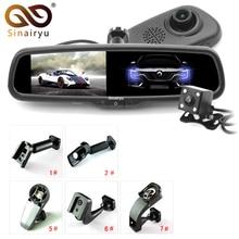 Sinairyu HD 5 дюймов IPS ЖК-дисплей Экран 1080 P автозатемнение Видеорегистраторы для автомобилей кронштейн зеркало Мониторы Камера цифрового видео Регистраторы