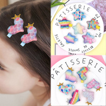 Hot 2PCS New Fantasy Colorful Shiny Couple Star duckbill clip Children Girls Baby Hairpins Hair Accessories