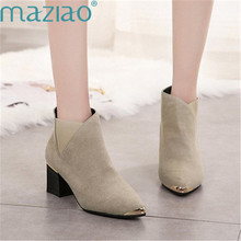 c9d503974be Buy metal toe cap boots and get free shipping on AliExpress.com