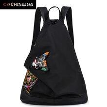 Kashidinuo бренд старинные национальные нейлоновый рюкзак девушки женщин путешествия школьный вышитые мешок водонепроницаемый back мешок mochila