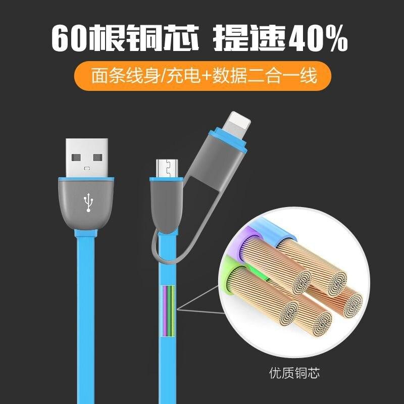 Panier suspendu 2-en-1 câble USB Android couleur nouilles 1 remorquage 2 téléphone portable suspendu orchidée câble ligne de charge