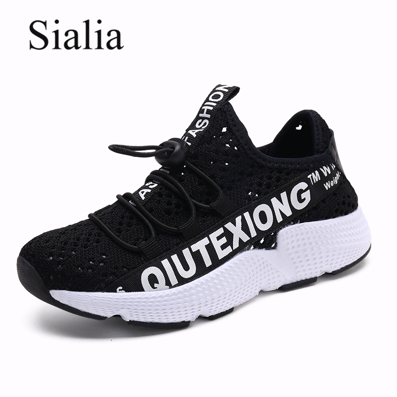 Sialia Mesh Children Shoes For Girls Sneakers Spring 2018 Solid Breathable Boys Sneakers Sport Running Kids Casual Shoes School