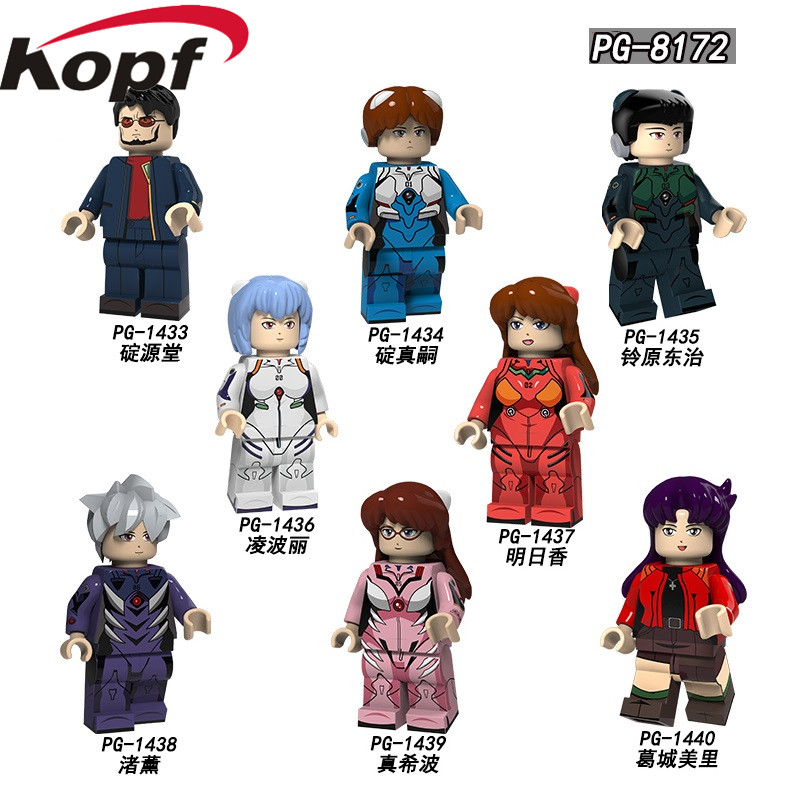 Toys & Hobbies 50pcs Building Blocks Eva Neon Genesis Evangelion Cartoon Figures Asuka Shiji Ikari Gendou Ling Bo Li Bricks For Children Toys Model Building