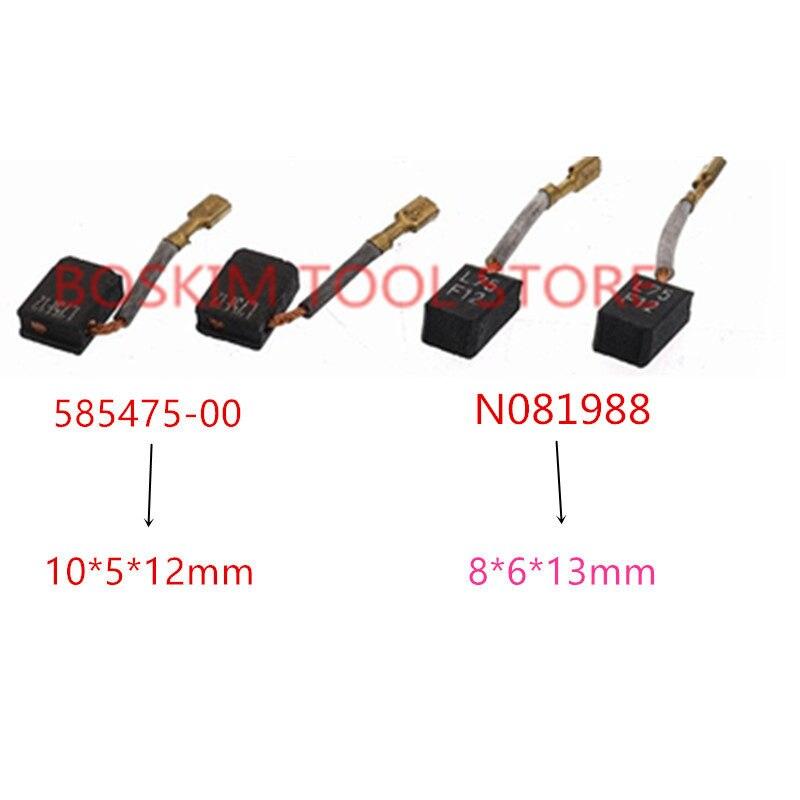 Carbon Brush For DeWalt 585475-00 N081988 L75F12 D25223KD25223K D25113K D25112K D25111K D25103K D25102K DWC24K3 D25213K D25203K