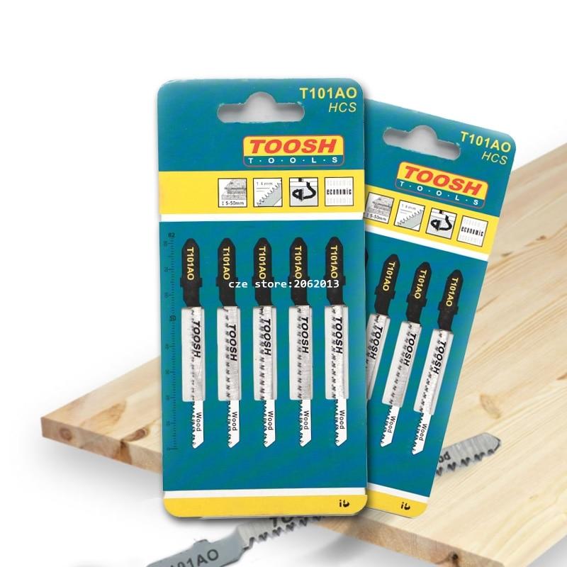 пилы для распиловки древесины