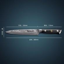 Huiwill damascus utility font b knife b font 6 Japanese VG10 Damascus steel font b kitchen