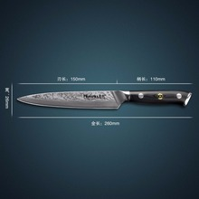 Huiwill damascus utility knife 6 Japanese VG10 Damascus steel kitchen Utility Universal knife with forged Mosai