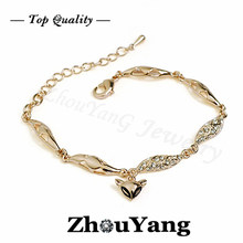 Top Quality Charm Fox Rose Gold Color Bracelet Jewelry Made with Genuine Austrian Crystals ZYH024 ZYH025(China)