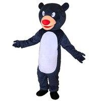 Синий большой медведь мультфильм костюм персонажа Косплэй Маскоты Заказные изделия на заказ Северной Африки Медведь Балу талисмана взять