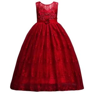 Image 4 - Princess Long Lace Flower Girl Dresses Applique Girls Pageant Dresses First Communion Dress Kids Wedding Party Gown