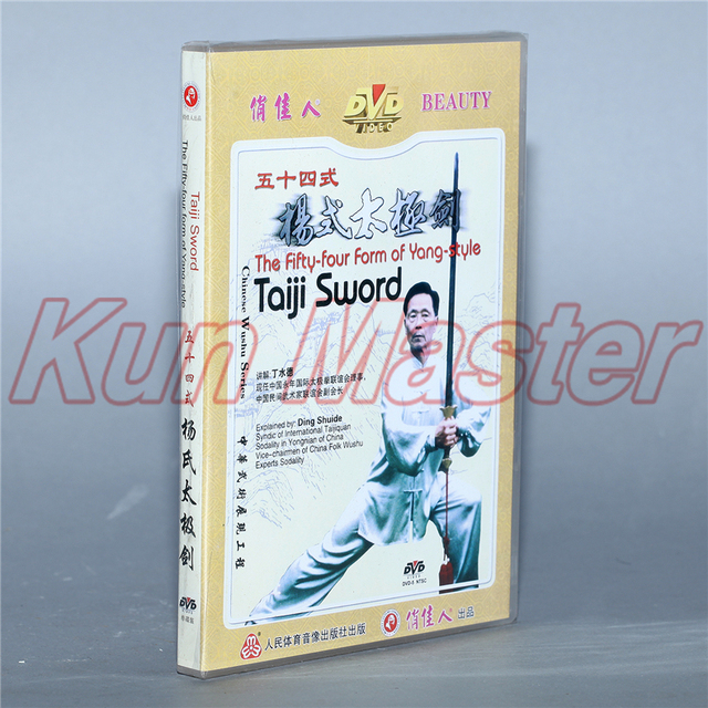 The Fifty fourform Of Yang styleChinese Kung Fu Teaching Video English  Subtitles 1 DVD-in Martial Arts from Sports & Entertainment on  Aliexpress com |