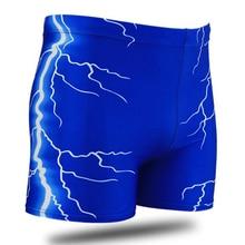 Men Male Lightning Print Swimming Trunks Briefs Boxer Shorts Bathing Suit Swimwear Swimsuit Swim Pants Beach Swim Wear Plus Size