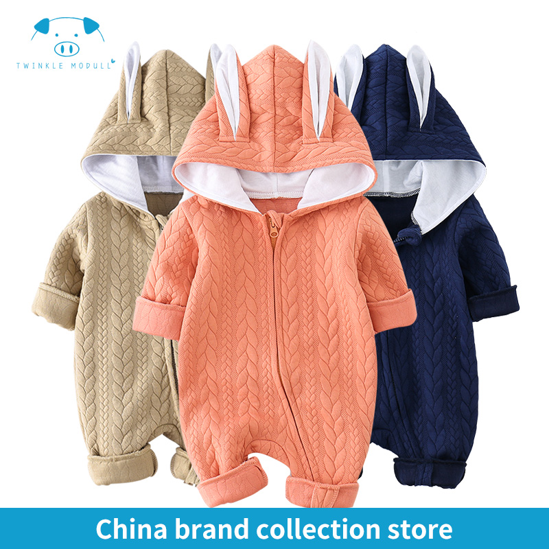 baby clothes Autumn newborn boy girl clothes set baby fashion infant baby brand products clothing bebe newborn romper MD150Q110 9 12m baby boy set monkey print clothes for children newborn baby boy clothing corduroy 2017 autumn clothes 2pcs boy outwears