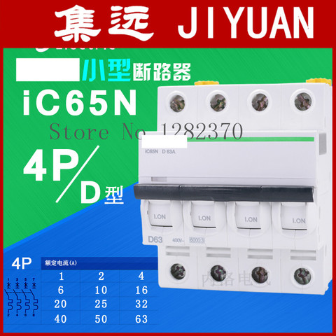 zob original ic65n 4 p mcb disjuntor tipo d 1 2 6 10 16