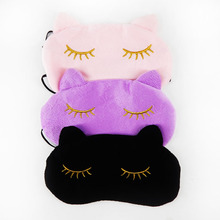 Lindo Gato Durmiendo Máscara de Ojos Siesta de Dibujos Animados Ojo Sombra Sleep Máscara Negro Máscara Venda en Los Ojos para Sleeping-MSK03