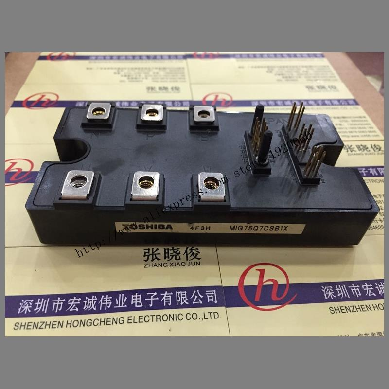MIG75Q7B1X  module Special supply Welcome to order !MIG75Q7B1X  module Special supply Welcome to order !