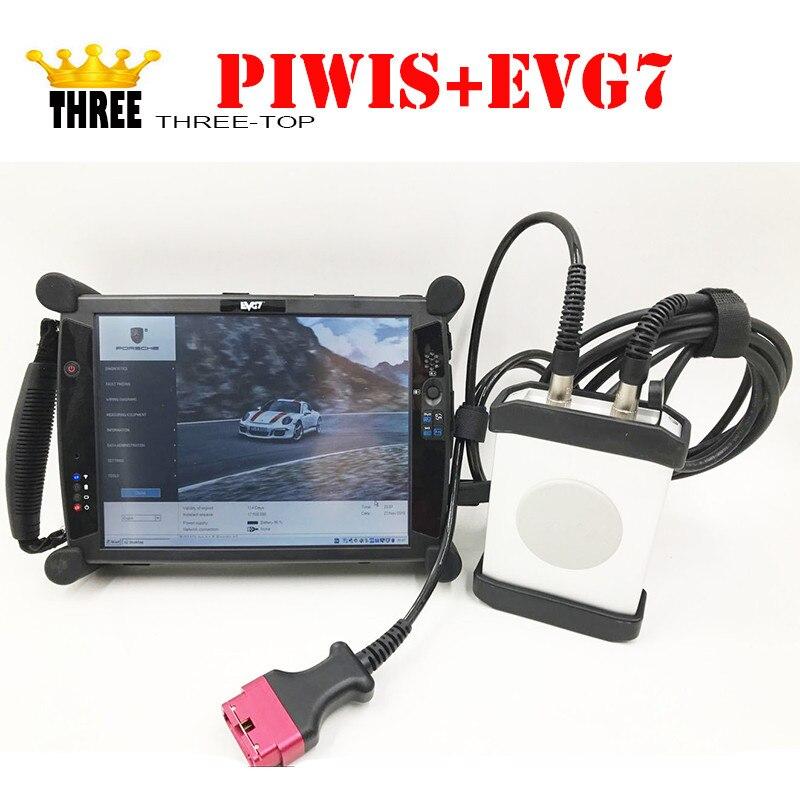 Prix pour Voiture outils de diagnostic Pi-wis testeur II + HDD + EVG 7 avec V18.1 Logiciel et EVG7 ordinateur avec expédition libre de dhl