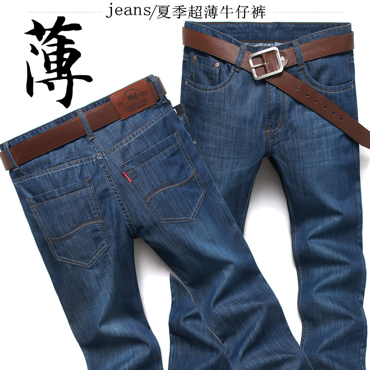 2016 Summer Thin Jeans men straight slim casual loose Plus size Trousers Denim 28-42 Full length fongimic new men clothing summer thin casual jeans mid waist slim long trousers straight high quality men s business denim jeans