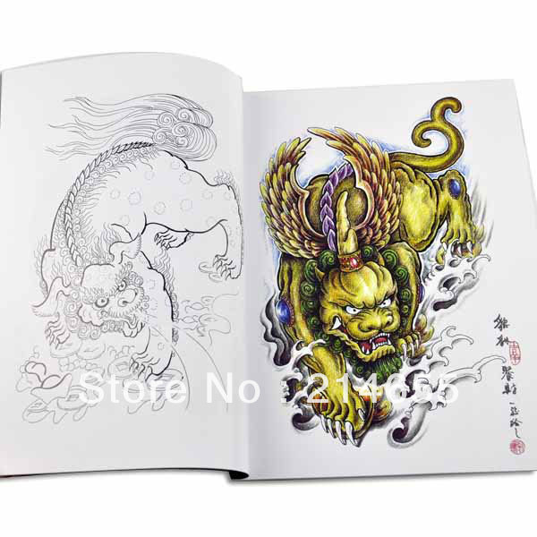 China Traditional Sketch Chinese Style Lucky Animals Spirit Tattoo ...