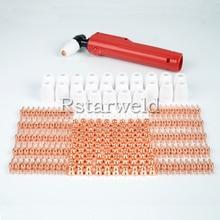 250 шт. PT31 LG40 воздушный плазменный резак для резки расходных материалов для CUT30 40 50 расходных материалов наконечники электроды чашки кольцо
