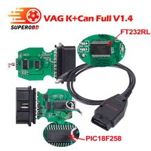 VAG K+ CAN Commander 1,4 PIC18F258 чип obd2 OBDII OBD2 диагностический инструмент VAG 1,4 COM Кабель сканер для VW/AUDI/SKODA/SEAT