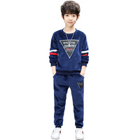 Children's Clothing Boys' 2018 New Gold Velvet Suit Children's Two piece Kids Winter Clothes Boys Clothes In Winte