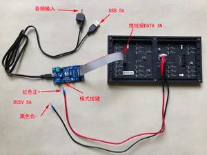 Image 3 - フルカラー RGB 音楽スペクトルオーディオレベル表示アナライザ Vu メーターアンプ