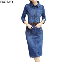 Kobeinc Denim Dress Female Bandage Sexy Skinny Women Dresses Long Sleeve Mid Calf Vestidos Mujer Autumn