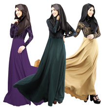New Arrival Fashion Elegant Womens Muslim Abaya Dress O Neck Long Sleeve Floor Length Empire Waist